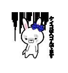 超★ケイコ(けいこ)な乙女ウサギ(個別スタンプ:12)