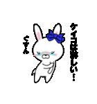 超★ケイコ(けいこ)な乙女ウサギ(個別スタンプ:15)