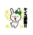 超★ケイコ(けいこ)な乙女ウサギ(個別スタンプ:17)