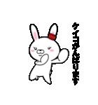 超★ケイコ(けいこ)な乙女ウサギ(個別スタンプ:18)
