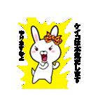 超★ケイコ(けいこ)な乙女ウサギ(個別スタンプ:19)