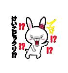 超★ケイコ(けいこ)な乙女ウサギ(個別スタンプ:20)