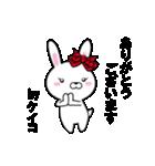 超★ケイコ(けいこ)な乙女ウサギ(個別スタンプ:22)