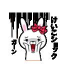 超★ケイコ(けいこ)な乙女ウサギ(個別スタンプ:24)