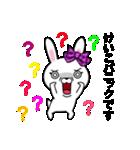 超★ケイコ(けいこ)な乙女ウサギ(個別スタンプ:26)