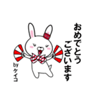 超★ケイコ(けいこ)な乙女ウサギ(個別スタンプ:27)