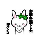 超★ケイコ(けいこ)な乙女ウサギ(個別スタンプ:28)
