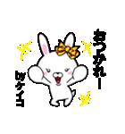 超★ケイコ(けいこ)な乙女ウサギ(個別スタンプ:29)