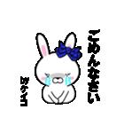 超★ケイコ(けいこ)な乙女ウサギ(個別スタンプ:30)