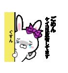 超★ケイコ(けいこ)な乙女ウサギ(個別スタンプ:31)