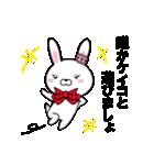 超★ケイコ(けいこ)な乙女ウサギ(個別スタンプ:32)