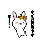 超★ケイコ(けいこ)な乙女ウサギ(個別スタンプ:33)