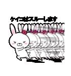 超★ケイコ(けいこ)な乙女ウサギ(個別スタンプ:35)