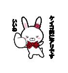 超★ケイコ(けいこ)な乙女ウサギ(個別スタンプ:37)