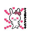 超★ケイコ(けいこ)な乙女ウサギ(個別スタンプ:38)
