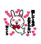 超★ケイコ(けいこ)な乙女ウサギ(個別スタンプ:39)
