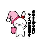超★ケイコ(けいこ)な乙女ウサギ(個別スタンプ:40)