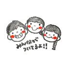 ほのぼの子どもシリーズ(個別スタンプ:01)