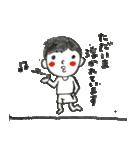 ほのぼの子どもシリーズ(個別スタンプ:03)