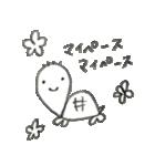 ほのぼの子どもシリーズ(個別スタンプ:06)