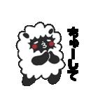 らぶ干支【未】(個別スタンプ:1)