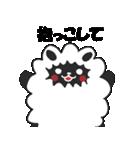 らぶ干支【未】(個別スタンプ:2)