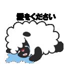 らぶ干支【未】(個別スタンプ:3)