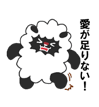 らぶ干支【未】(個別スタンプ:4)