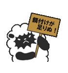 らぶ干支【未】(個別スタンプ:5)