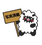 らぶ干支【未】(個別スタンプ:6)