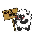 らぶ干支【未】(個別スタンプ:7)