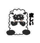らぶ干支【未】(個別スタンプ:9)