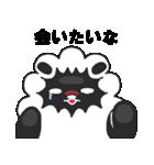 らぶ干支【未】(個別スタンプ:16)