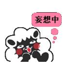 らぶ干支【未】(個別スタンプ:18)