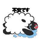 らぶ干支【未】(個別スタンプ:19)