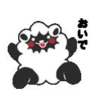 らぶ干支【未】(個別スタンプ:20)