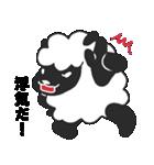 らぶ干支【未】(個別スタンプ:27)
