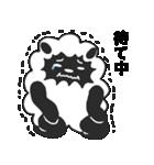 らぶ干支【未】(個別スタンプ:31)