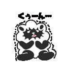 らぶ干支【未】(個別スタンプ:32)