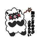 らぶ干支【未】(個別スタンプ:36)