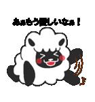 らぶ干支【未】(個別スタンプ:37)
