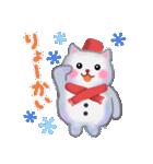 雪だるまネコさん 2(個別スタンプ:05)
