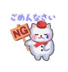 雪だるまネコさん 2(個別スタンプ:07)
