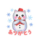 雪だるまネコさん 2(個別スタンプ:08)