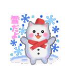 雪だるまネコさん 2(個別スタンプ:13)