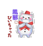雪だるまネコさん 2(個別スタンプ:16)