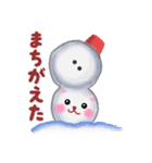 雪だるまネコさん 2(個別スタンプ:19)