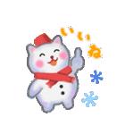 雪だるまネコさん 2(個別スタンプ:21)