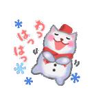 雪だるまネコさん 2(個別スタンプ:24)
