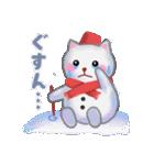 雪だるまネコさん 2(個別スタンプ:25)
